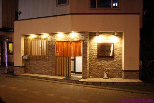 sennari Furano restaurant recommend