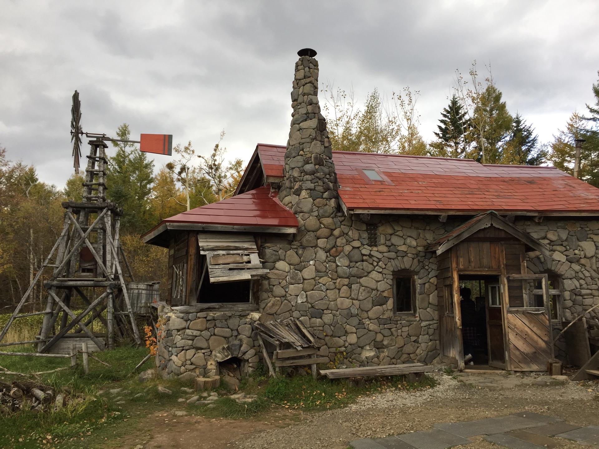 石の家 富良野 観光案内 観光情報