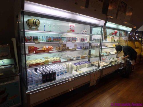 富良野 チーズ工房 おすすめ 観光