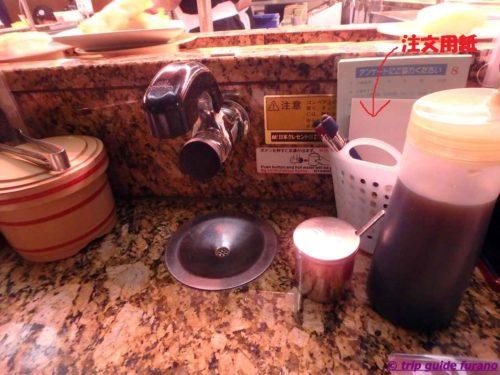 富良野 寿司 トピカル ランチ ディナー おすすめ