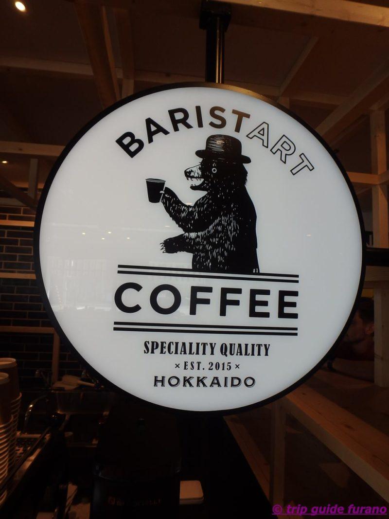 バリスタートコーヒーふらの BARISTART COFFEE FURANO コーヒースタンド ふらの