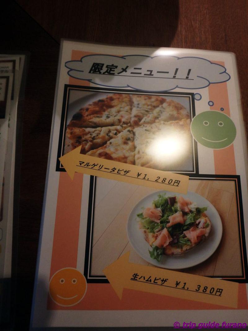 キッチン エベルサ ふらの ランチ ディナー カフェ メニュー 美味しい ボリューム