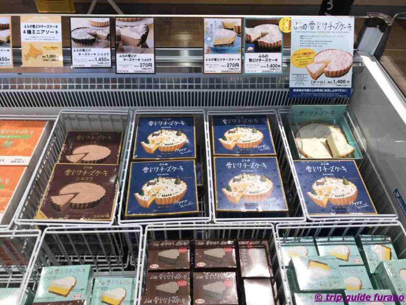 ふらの マルシェ アルジャン お土産 ハンバーガー アイス 雪どけチーズケーキ