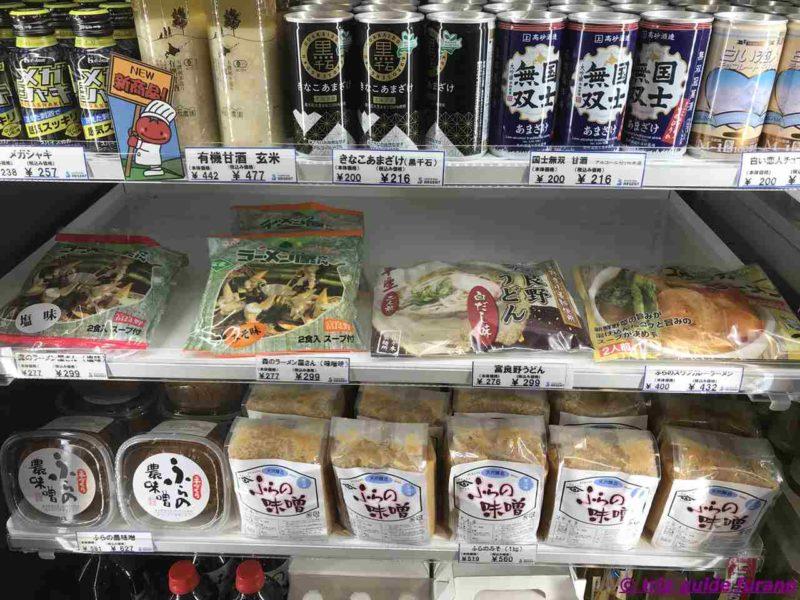 ふらの マルシェ アルジャン お土産 ハンバーガー アイス ラーメン