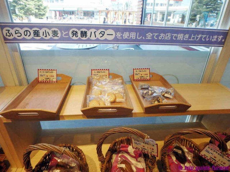 ふらの マルシェ マルシェ2 手作り パン カゼール