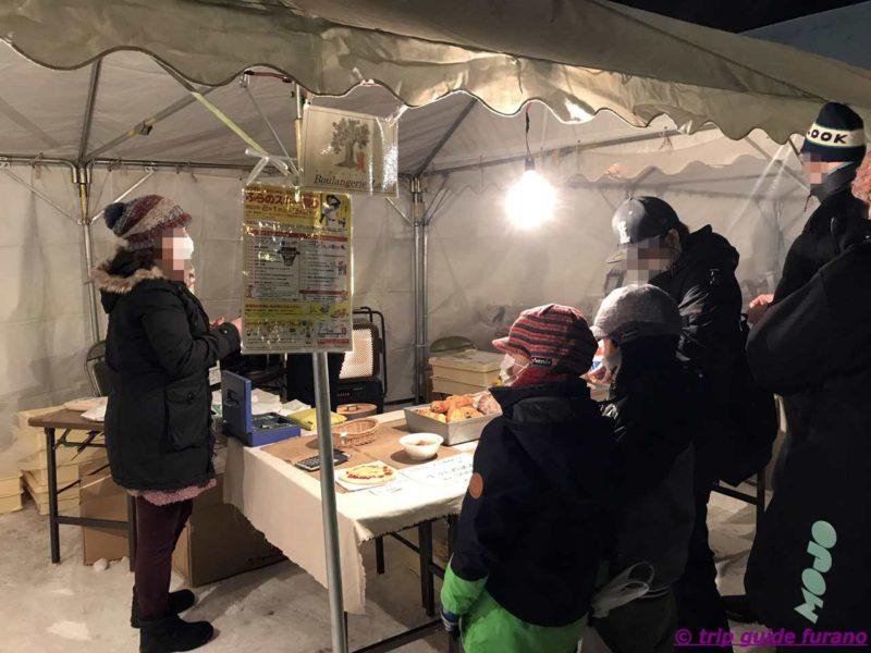 ふらの スキー祭り 2020 ブーランジェリーラフィ パン