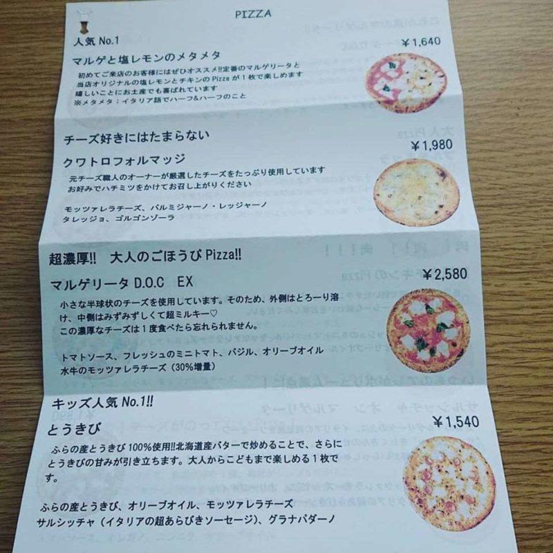 コロナ支援 富良野エリア テイクアウト デリバリー Pizza製作所zizi