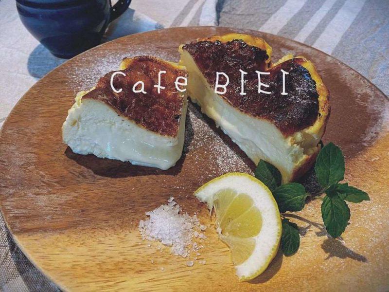 コロナ支援 富良野エリア テイクアウト デリバリー CafeBIEI