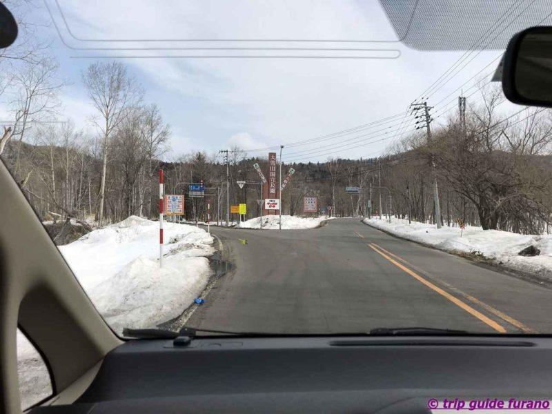 2020 4月 春 旭岳 富良野 おすすめ 観光 春スキー スノーシュー