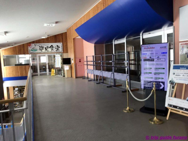 2020 4月 春 旭岳 富良野 おすすめ 観光 春スキー スノーシュー ビジターセンター ロープウェイ 食堂