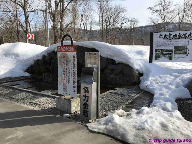 2020 4月 春 旭岳 富良野 おすすめ 観光 春スキー スノーシュー ビジターセンター ロープウェイ 原水公園